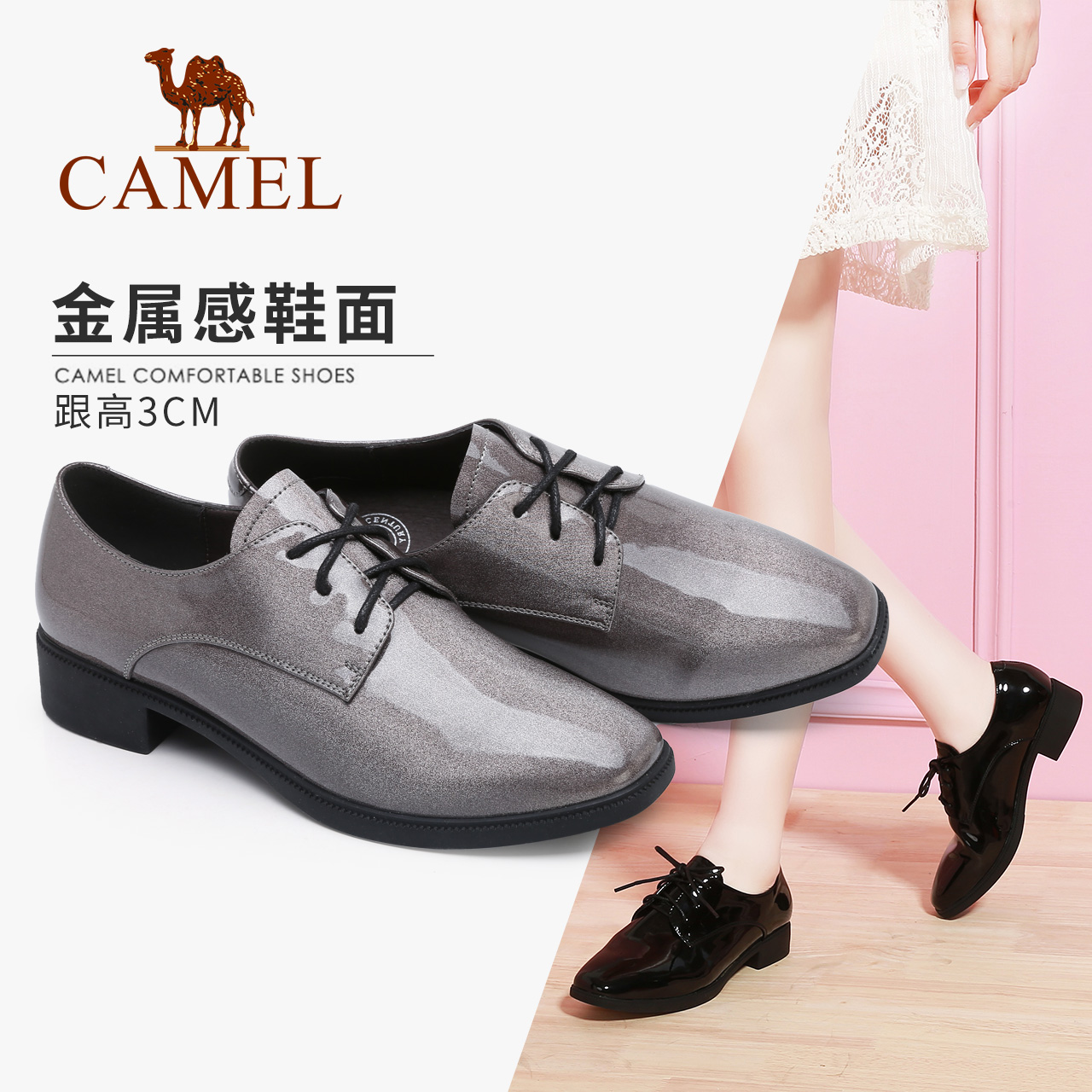 Camel Shoes Autumn Lacquered Leather Shoes Fashion British Medium-heel Flat-soled Round-toed Single Shoes Deep-mouthed Leisure Shoes