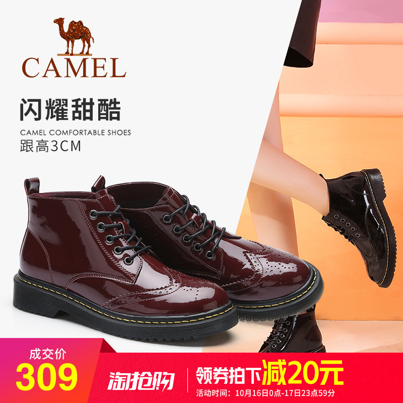 Camel 2018 autumn new British wind short boots bright round head female shoes low heel straps women fashion Martin boots