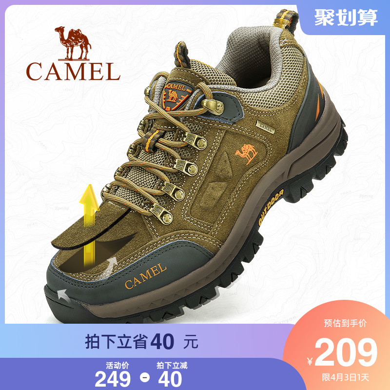 Camel outdoor hiking shoes mens and womens spring breathable waterproof anti-slip climbing shoes mountain hiking shoes mountain sports travel shoes