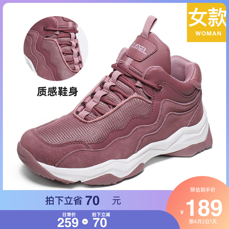 Camel pink outdoor casual shoes women waterproof non-slip autumn thick-soled cow leather high-help hiking shoes sneakers