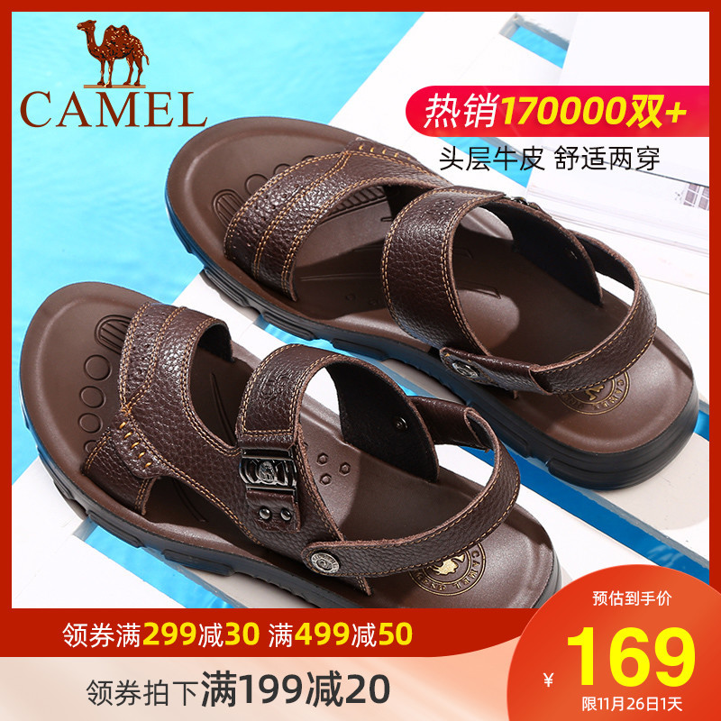 Camel Leather Men's sandals men's 2020 summer soft bottom wear dual-purpose slippers middle-aged dad beach shoes