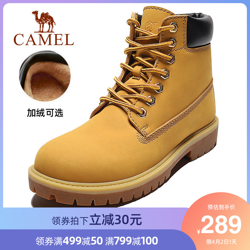 Camel outdoor big yellow boots autumn new casual waterproof help boots 6 inches mens and womens Martin boots work boots