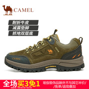 Selling 80 thousand camel outdoor sports climbing shoes for men and women travel shoes outdoor shoes slip cross-country hiking shoes