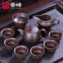 Haofeng purple sand kung fu tea set household Japanese-style simple male cup teapot tea cup tea sea tea glass tea ceremony accessories