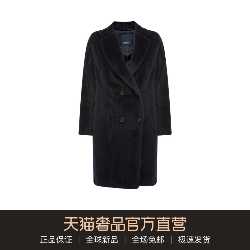SMaxmara2020 autumn and winter camel navy blue fashion simple double breasted medium wool coat coat