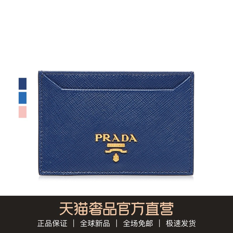 PRADA/Prada Classic Men's and Women's Bags Multicolored Cowskin Business OL Leisure Brief Card Bag Clamp