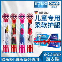 OralB ou le B childrens electric toothbrush head EB10-4 Frozen accessories genuine original replacement head