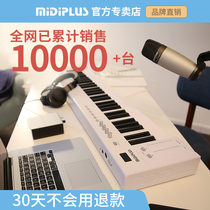 Midiplus 88 key music composer 49 key 37 key 25 key Portable 61 key counterweight MIDI keyboard