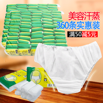 Wash-free pantyhose beauty salon sweat sauna bath special shorts men and women travel wash-free triangular paper panties