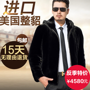 The import of crown class 2017 Haining male mink mink mink hooded mink fur coat a man really