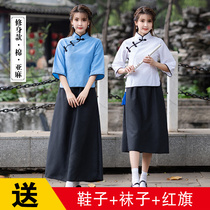 Republic of China student clothing female May 4th youth clothing Republic of China style womens mountain suit mens class uniform stage performance chorus costume