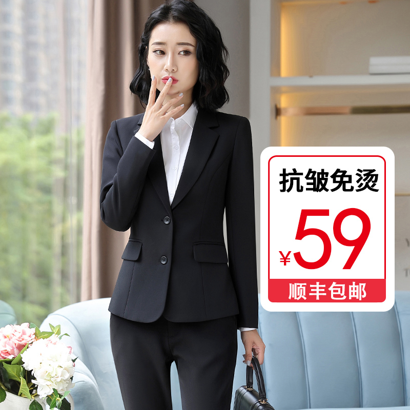 Black blazer Female spring and autumn college students professional small suit top Korean version of the work dress suit small man