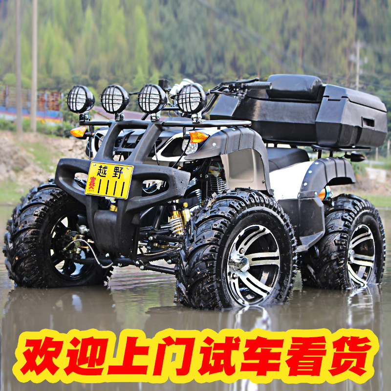 Zongshen size bull beach car water-cooled motorcycle four-wheeled off-road mountain 350 axis drive all-terrain four-wheel drive 4