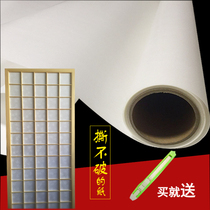 tatami barrier paper barrier paper grid door barrier paper door paper tatami and paper Japanese door and window paper parchment