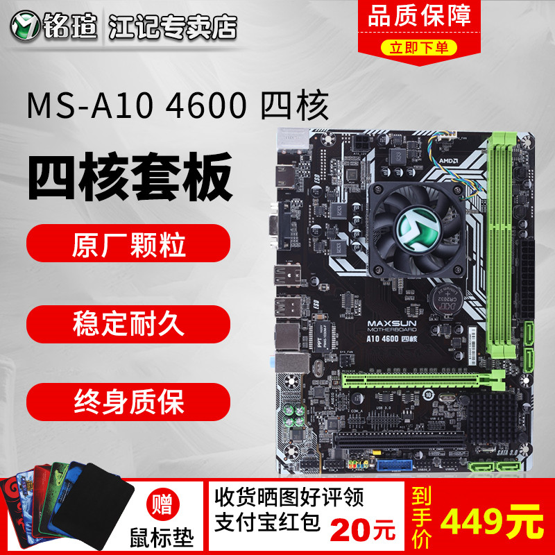 cheap Purchase china agnet New P45-771 motherboard G41 Xeon