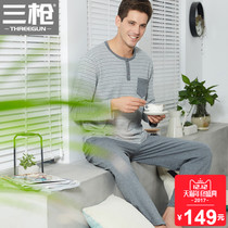 Three winter cotton striped suit Home Furnishing simple men