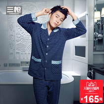 Three winter with cotton Home Furnishing mens suit
