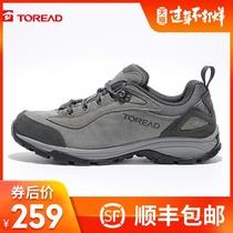 Pathfinder мужская обувь осень зима открытый альпинизм обувь плюс бархат теплый сцепление походная обувь износостойкие противоскользящие альпинизм обувь