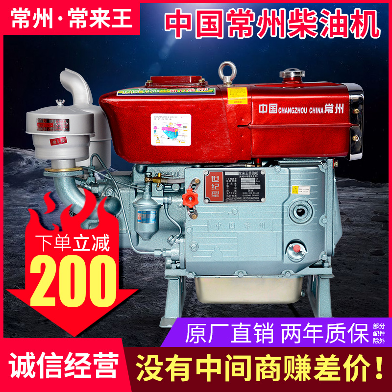 Changzhou small single cylinder diesel engine engine 15 18 20 horsepower electric start agricultural tractor head