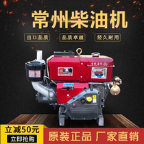 Changzhou diesel engine single cylinder water-cooled 10 hp 12 hp 11 hand Hand 190 195 condensate Air Compressor hand