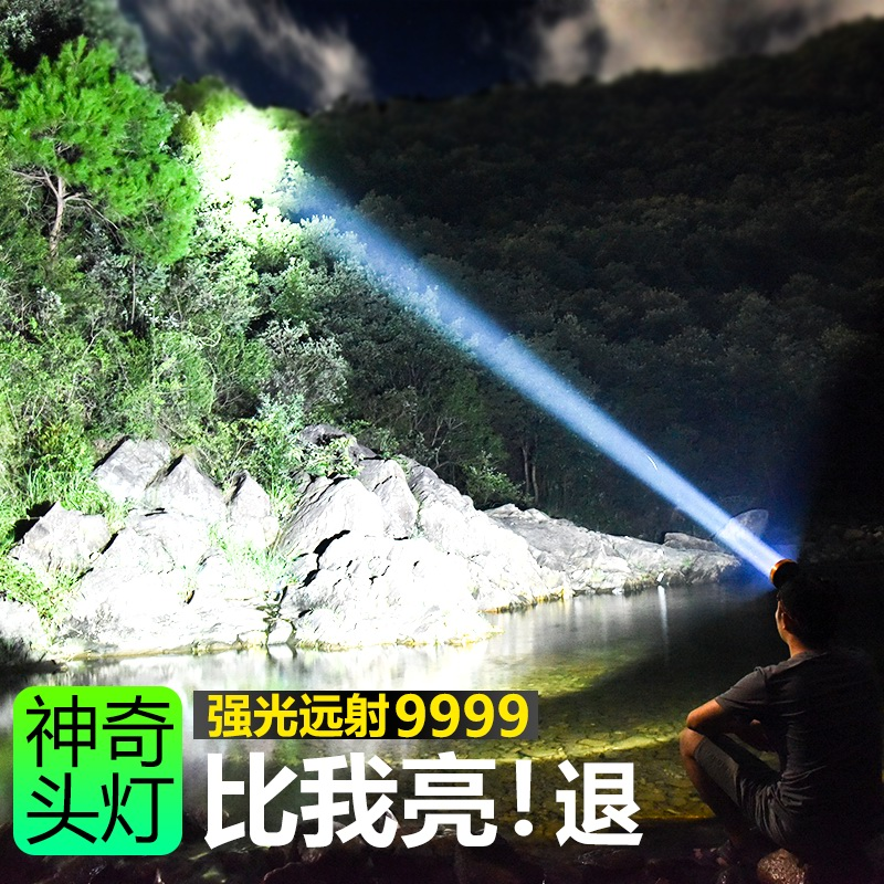 LED headlight bright light charging ultra-bright induction argon headset blue xenon night fishing mine lamp