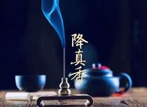 Han Han Fan with the same down-to-the-real fragrance incense ceremony Buddha incense home fragrance.