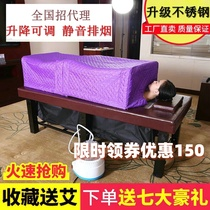 Chinese medicine whole body fumigation bed Steam moxibustion bed Sweating moxibustion bed dual-use lifting exhaust bed Beauty therapy bed cover