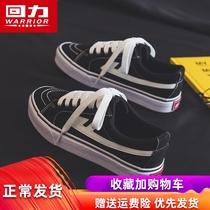 Pull back womens shoes black canvas shoes children 2020 tide shoes spring new Korean version wild ulzzang board shoes men