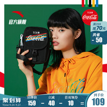 Anta Coca-Cola co-branded bag mens and womens 2020 new bag womens single shoulder stiletto mens sports and leisure bag