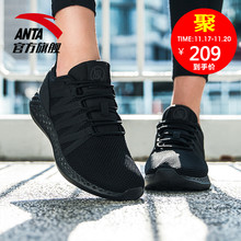 Anta men's shoes, running shoes 2018 new winter sports shoes, men's leisure sports, jogging running shoes.