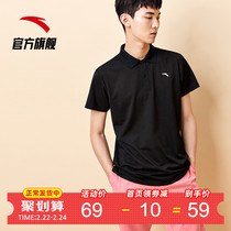 Anta official website POLO shirt men and womens short-sleeved 2020 spring new T-shirt lapel polo short-sleeved casual T-shirt