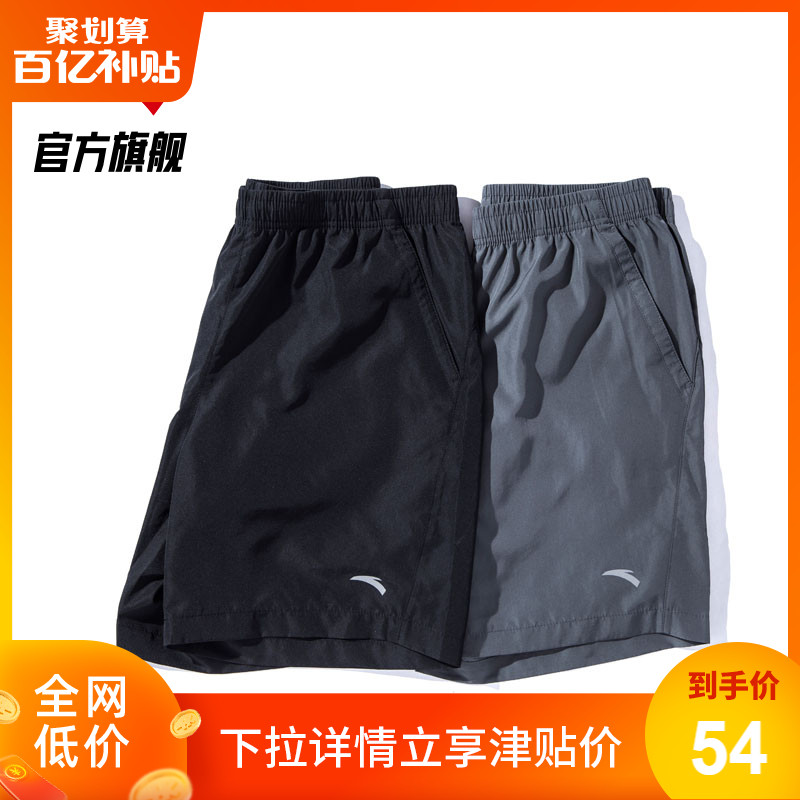 Anta shorts mens official website flagship new ice silk breathable fast dry five-point pants fitness training pants running sweatpants