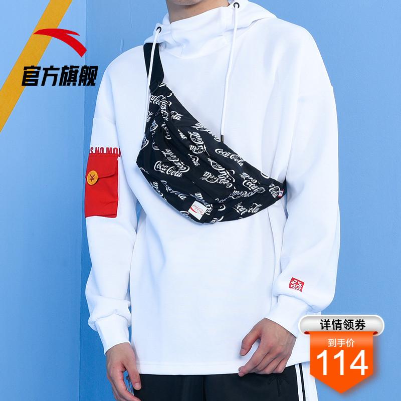 Anta Coca-Cola co-branded waist bag mens bag womens bag official website flagship new sports and leisure trend waist bag