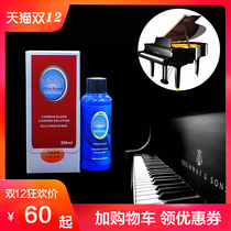 Piano Special cleaning and maintenance brightener key paint cleaning polished wax water instrument Maintenance Fluid Care Kit