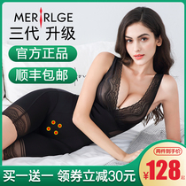 Beauty Mei Chi body shaping underwear genuine third-generation body shaping waist fat abdomen official website genuine