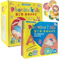Spot dandelion English spelling king Phonics kids 1-6 full set of 12 volumes of natural spelling.