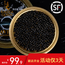 Caviar from the best shopping agent yoycart com