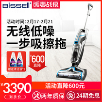 bissell win wireless vacuum cleaner home dry and wet dual-use powerful high-power suction mop one washing machine