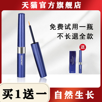Cavira eyelash enhancer official website fast thick eyebrows natural growth female Li Jiaqi recommended Qi