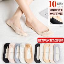 Лодочные носки Женские ледяные чулки силиконовые противоскользящие высокие каблуки короткие летние тонкие невидимые хлопчатобумажные нижние неглубокие кружевные чулки