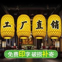 Бамбуковый фонарь ручной работы абажур Нанкин стейк барбекю магазин горячий горшок отель фермерский дом в японском стиле длинные китайские люстры