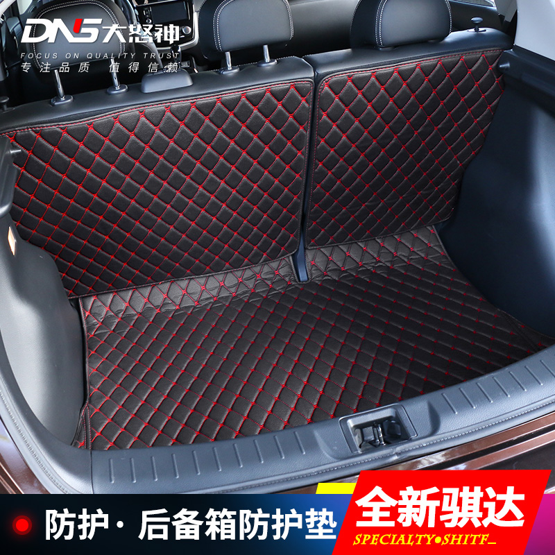 Trunk mat special Nissan 16 17 new 骐 汽车 automotive supplies modified interior tail box mat full surrounded accessories