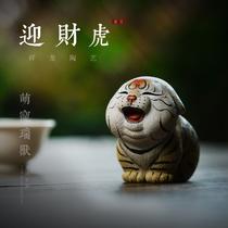 Purple Sand tea pet ornaments small tiger cute Ying Cai Tiger Rui Beast Auspicious can raise original handmade tea play Kung Fu tea