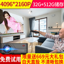 Yidding 4k ultra-clear projector home wifi wireless 1080p home theater 2020 new mobile phone wall projection
