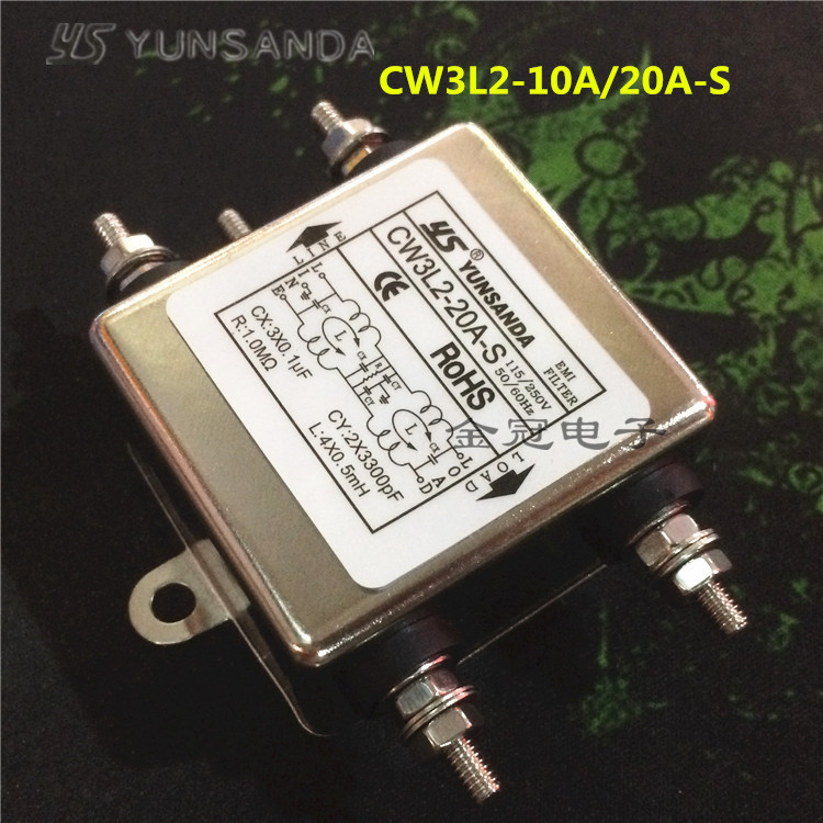 YUNSANDA power filter CW3L2-10A-S 20A-S single-phase dual-stage anti-jamming 110-250V