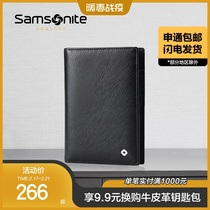Samsonite card bag male large capacity fashion passport clip protective cover multi-card ID folder new purse small