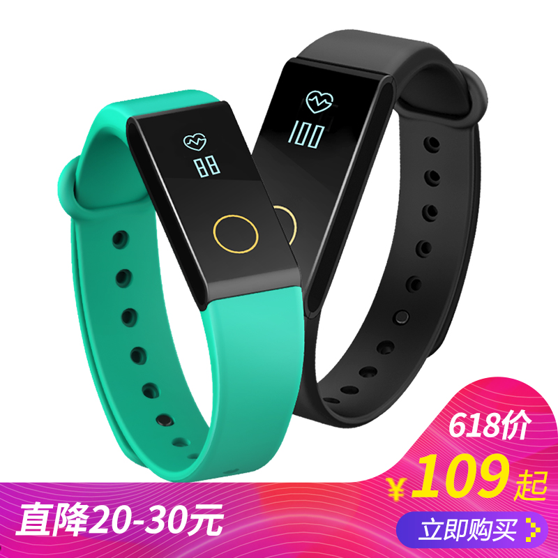 Lacala smart bracelet nfc payment public transport card sports sleep pedometer heart rate waterproof watch men and women