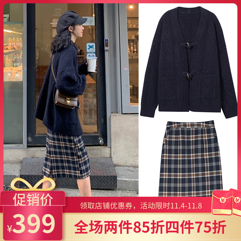 Baoer high-end autumn winter 2020 large size cardigan sweater show thin skirt fat mm age-reducing foreign pie two-piece set girl