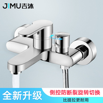 Shower faucet all copper mixed water valve shower set simple bath mix switch bathroom triple faucet hot and cold