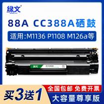 CC388A Toner Cartridge 88A for HP HP M1136MFP Black Toner Cartridge LaserJet P1007 P1106 P1108 m1